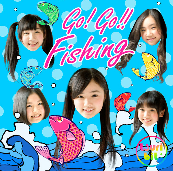 Go! Go!! Fishing