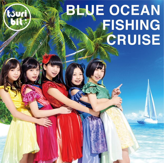 Blue Ocean Fishing Cruise<br/>【通常盤】