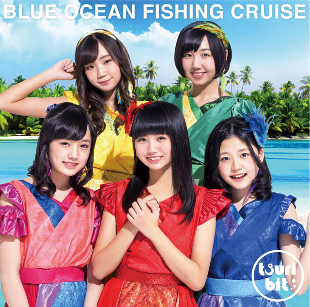 Blue Ocean Fishing Cruise<br/>【初回限定盤】